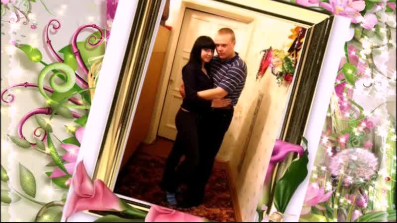 Наша свадьба Даша Максим
