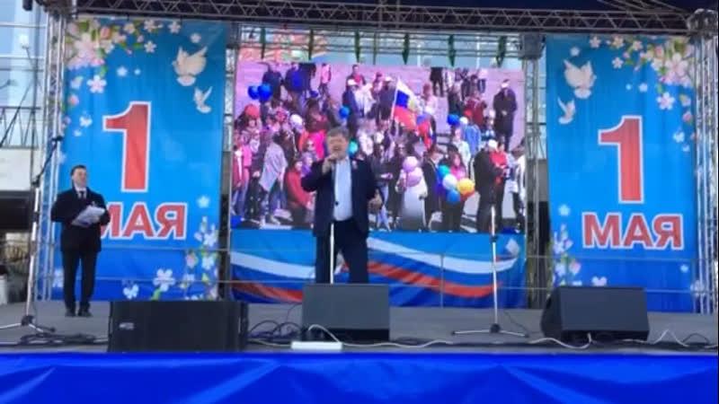 Весна Труд Май Владимир Владимирович Бокк поздравляет