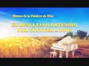 La mejor canción cristiana del mundo | El resultado obtenido por conocer a Dios