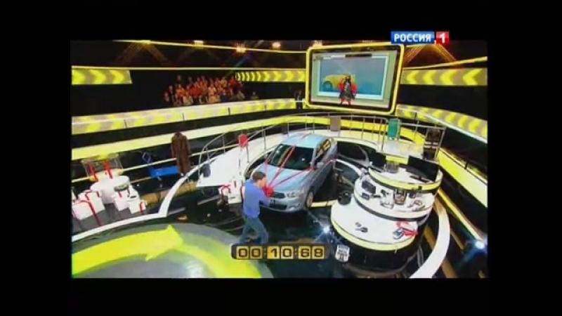 Клетка (Россия-1,06.09.2014)