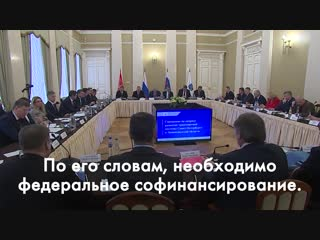 Петербург намерен построить новые скоростные магистрали