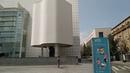 MUCBA: Museu d'Art Contemporani de Barcelona