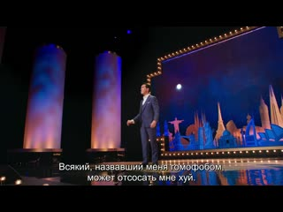 Jimmy Carr   The Best of Ultimate Gold Greatest Hits   Русские субтитры