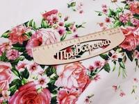 Футер 2х нитка петля с лайкрой купонный Розы (фон не чисто  белый)