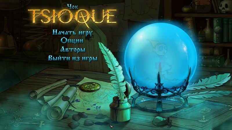 Играю в Dying Light. The Following. Secrets. p.2 Games with ZDW [RUSENG]