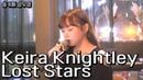 YANG KPOPCOVER Keira Knightley 키이라나이틀리 Lost stars