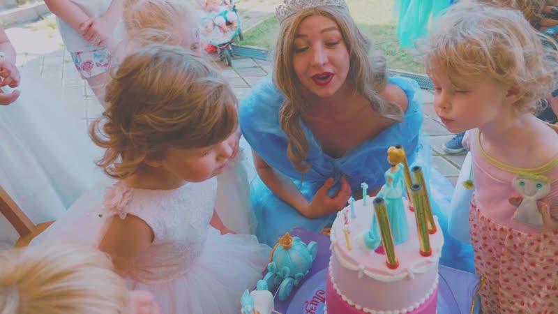 Летняя работа Детский праздник для Маленькой Принцессы