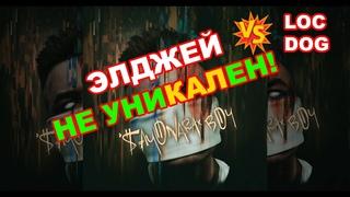 RazgromTV - Выпуск 2: ЭЛДЖЕЙ / ELDZHEY /SAYONARA BOY VS LOC-DOG / ELECTRODOG