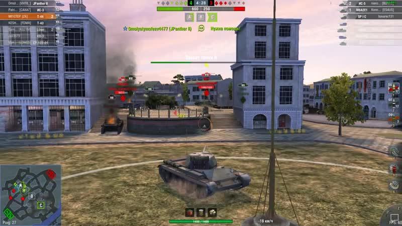 [MI1CTEP] Мастер на Т-44 [Wot Blitz] 10