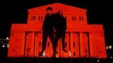 Би-2 feat. Oxxxymiron Пора возвращаться домой (Круг света, Театральная площадь)
