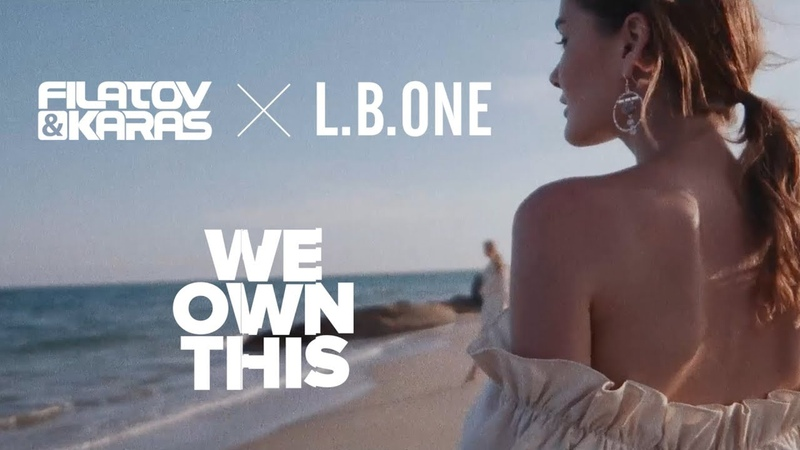 Filatov Karas x L.B.ONE - We Own This (Lyric Video)