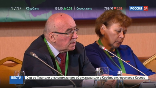 Новости на Россия 24 • Журналисты обсудили опасность радикального экстремизма