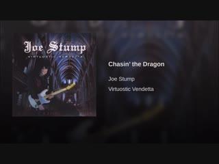 Joe Stump - Chasin' the Dragon