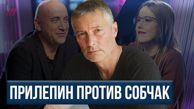 Владимир Войнович. Гуманист Прилепин. Сравнительное законодательство | Ройзман