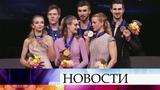 Танцевальная пара Виктория Синицина и Никита Кацалапов завоевали серебро ЧМ по фигурному катанию.