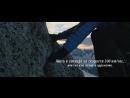 Вершина успеха Мотивационное видео