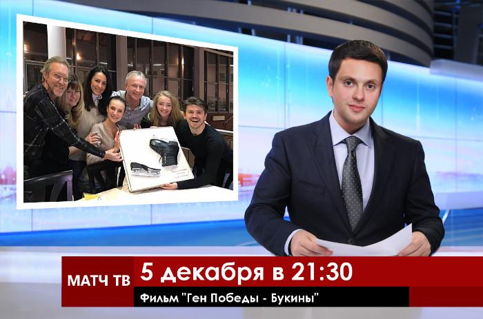 Александра Степанова-Иван Букин-2 - Страница 3 SuKHlj7CHFY