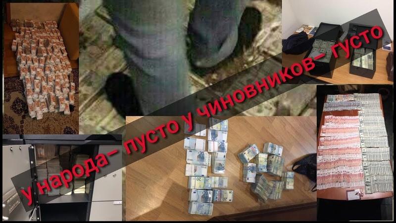 Обыск в квартире у начальницы хозуправления мэрии Новосибирска ШАЛЬНЫЕ ДЕНЬГИ