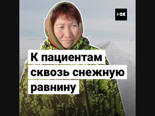 Фельдшер ходит по 24 километра в дожди и мороз, чтобы попасть к пациентам