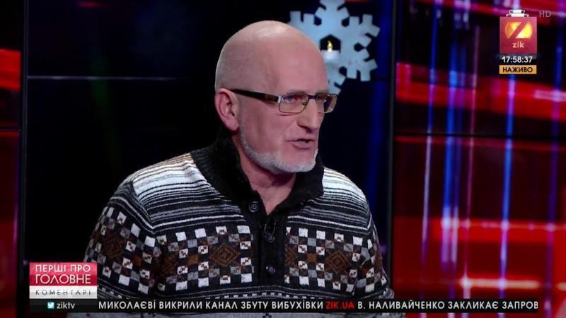 Треба буде зрівняти з землею Донецьк разом із мешканцями, - суперечка військових щодо наступу ЗСУ