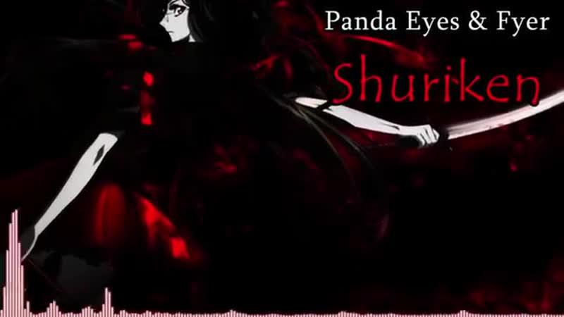 Nightcore - Shuriken