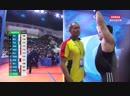 Иранский штангист Сохраб Моради завоевал золото чемпионата мира в Ашхабаде по тяжелой атлетике