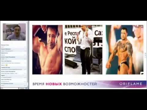 Евгений Чагин спортсмен чемпион мира о Вэлнес Орифлэйм