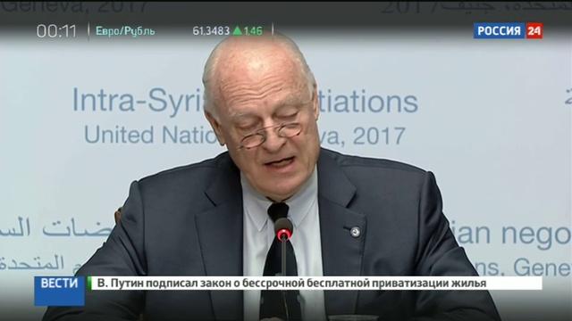 Новости на Россия 24 • Переговоры в Женеве: главный принцип - отказ от предварительных условий