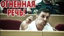 СРОЧНАЯ НОВОСТЬ! Депутаты ТРЕБУЮТ ОТСТАВКИ Дмитрия Медведева