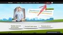 Foortex Заработок в интернете без вложений. Подарок за регистрацию 1 Доллар