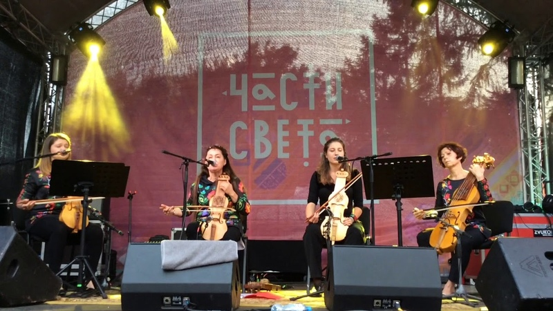 Maria Pomianowska на фестивале «Части света 2018» в СПб 08.09.2018