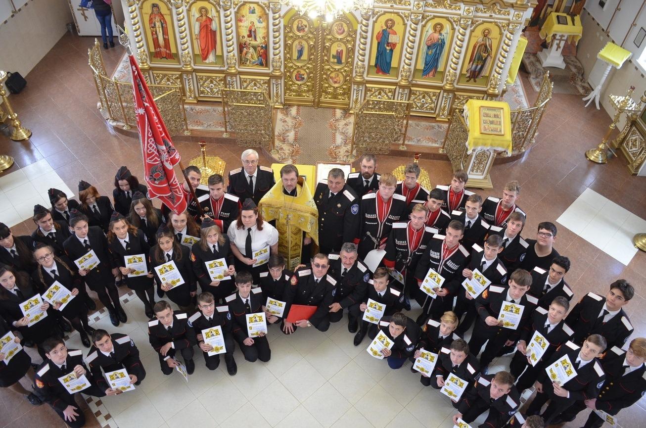 Посвящение в казаки студентов Кубанского казачьего государственного института