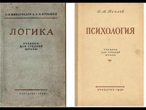Ленинско Сталинские Заветы Социализма Жизни Человека