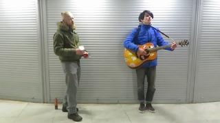 Уличные музыканты Олег и Роман исполняют песню: ДДТ