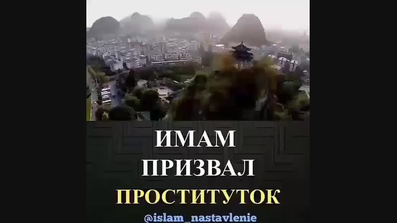 ιllιlιРауф ιllιlι Islam