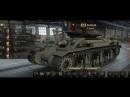 WorldOfTanks танковые извращения