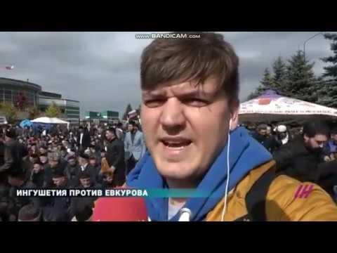 10 день митинга собрал 50 тысяч ингушей Телеканал Дождь