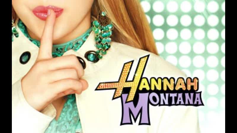 Ханна Монтана Hannah Montana 2 сезон 10 серия