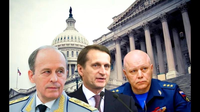 Башни Кремля шатаются всё сильнее