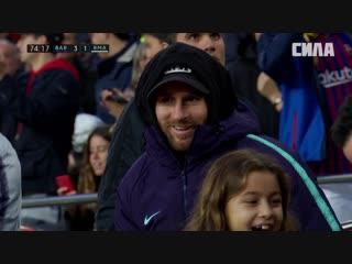 «Барселона» - «Реал Мадрид». Дубль Луиса Суареса