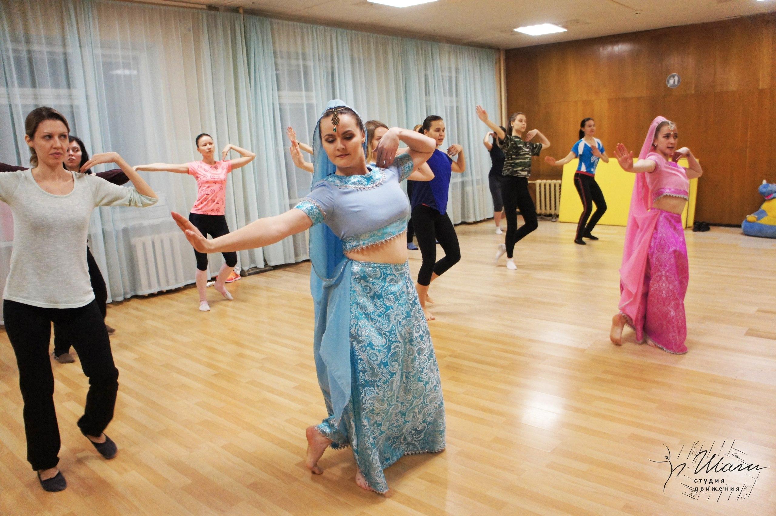 Индийские танцы в Студии движения Шаги