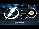 Game 20. Tampa Bay Lightning vs Philadelphia Flyers | Nov.17, 2018