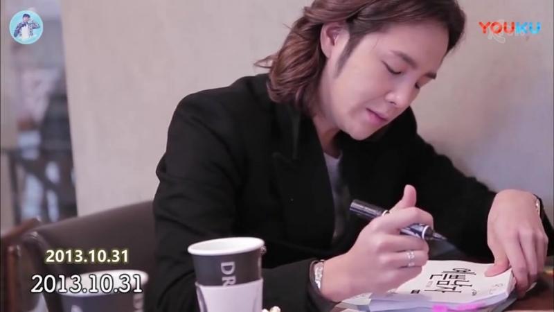 Чанг Гын Сок на съёмках первых серий в дораме «Beautiful Man» - HD - 4