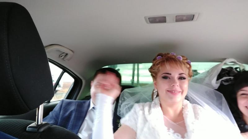 Свадьба-свадебка Наконец-то поженились
