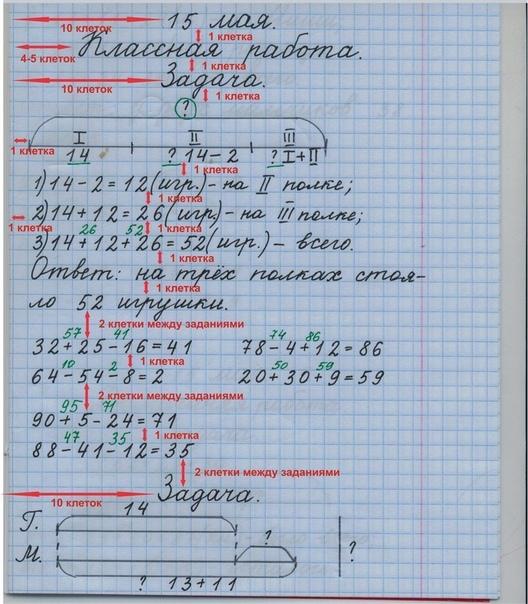 Фото №456305711 со страницы Виктории Крысовой