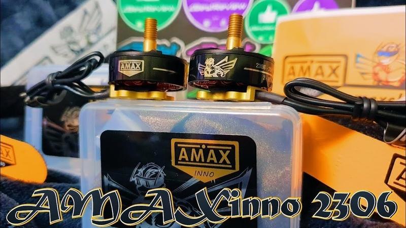 ✔ Моторы AMAXinno 2306-2500KV (2-6S)! Amaxshop.com
