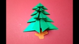 How To Make Origami 3D Paper Christmas Tree Making For Christmas Tutorial | Origami Christmas Craft