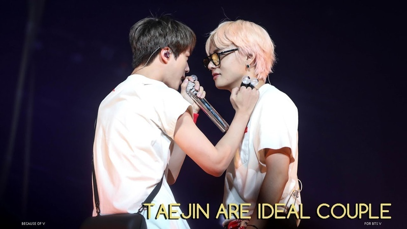 This is why [ taejin ] is ideal couple