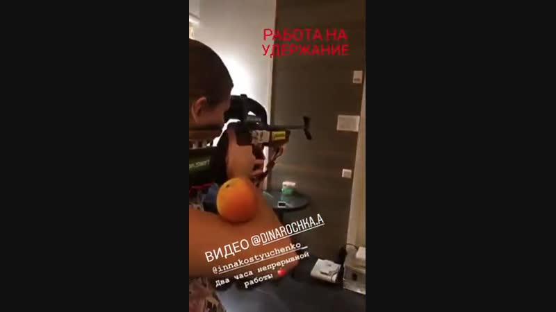 Тренировка Инны Костюченко (ноябрь 2018)
