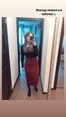 Карина Зарипова фото #15